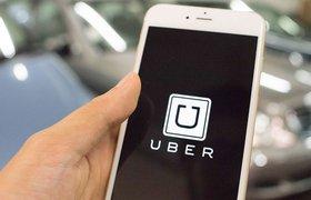 Во Франции Uber получил штраф в €400 тысяч за неправильное хранение персональных данных