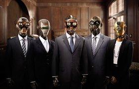 «Правовед» запустил сервис бесплатных консультаций с роботом-юристом