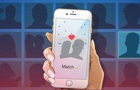 В Британии создали приложение по поиску пары для одиноких друзей