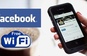 Facebook тестирует систему поиска точек Wi-Fi