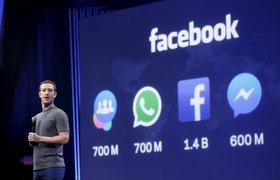 Доходы Facebook за первый квартал выросли на 42%