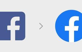 Facebook начал тестировать новый дизайн без синей «шапки» в России
