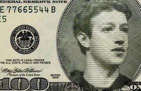 Facebook не будет покупать компании в ближайшее время