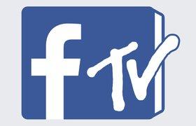 Facebook Watch — альтернатива YouTube или мертворожденная идея?