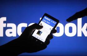 Продвигать бренды на Facebook станет еще сложнее