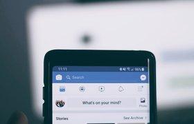 Личные данные более 419 млн пользователей Facebook оказались в открытом доступе