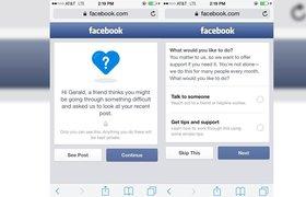 Facebook добавил опции для предотвращения самоубийств