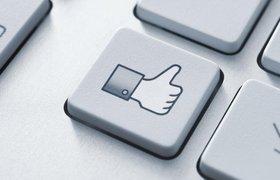 Победителем Facebook Hacker Cup стал программист из России