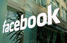 Facebook хотел брать с пользователей плату за отключение рекламы