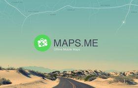 Mail.ru приобрела картографический сервис Maps.me