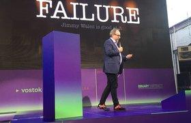 Основатель Википедии рассказал о бизнес-провалах и дурацкой идее, которая привела его к успеху
