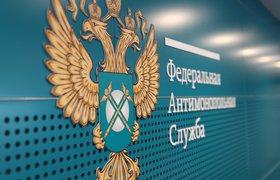 ФАС предложила ввести обязательную предустановку российских приложений на смартфоны