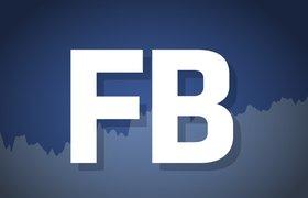Facebook достиг стоимости в $180 млрд