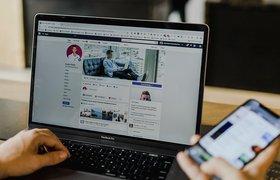 Что Facebook делает с личными данными и как этим воспользоваться рекламодателю