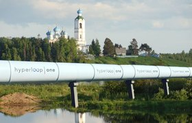 Москве предложили вернуть «таланты из Кремниевой долины» и запустить Hyperloop в Калугу