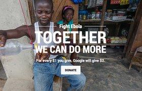 Google присоединился к акции Facebook против Эболы