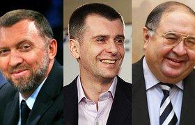 Forbes назвал 10 миллиардеров России с наибольшими доходами