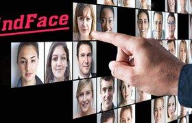 FindFace объявил о запуске распознавания лиц по фото в Twitter