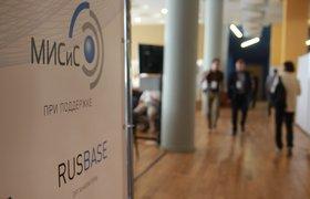 FinTech Russia — на одной площадке встретились финтех-проекты и инвесторы