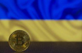 Зачем в Украине внедрять блокчейн на госуровне