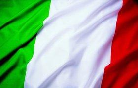 Итальянский акселератор объявляет набор стартапов со всего мира