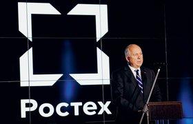 «Ростеху» понадобится 10,3 млрд рублей на исполнение закона Яровой