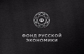 «Лига плюща» по-русски?