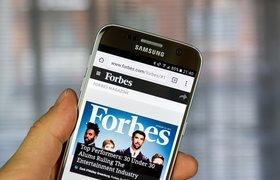 Forbes включил в рейтинг лучших предпринимателей младше 30 лет трех выходцев из России
