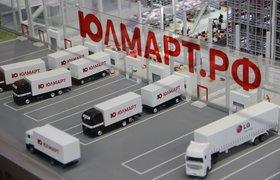 «Юлмарт» запустил сервис для доставки посылок «в любую точку мира»