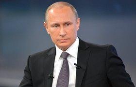 Путин допускает коррективы в законе Яровой
