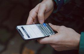 Президент России Владимир Путин подписал закон о предустановке российского ПО на смартфоны