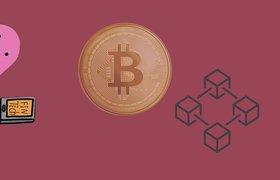 Стоит ли инвестировать в биткоин и конец хайпа вокруг блокчейна: финтех-дайджест