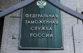 Российская таможня получила доступ к информации о посылках из Китая