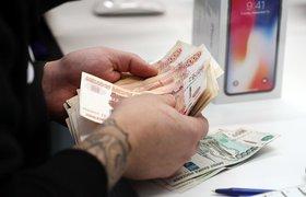 «Мегафон» запустил программу обмена старых iPhone и Samsung на новые с доплатой