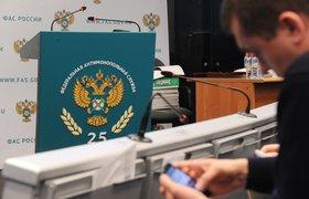 «Билайн» и Tele2 подали в суд на ФАС из-за SMS-рассылок