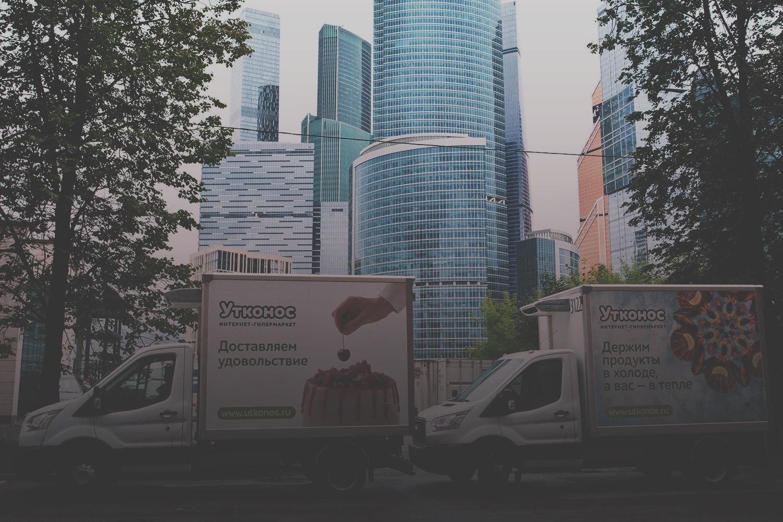 Онлайн-магазин «Утконос» запустил бесплатную доставку еды в автоматические терминалы