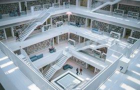 Идет прием заявок на конкурс публикаций «Открытая библиотека сквозных цифровых технологий»