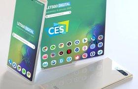 Samsung показал расширяющийся телефон на CES 2020