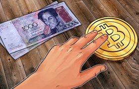 Венесуэла объявила о создании еще одной криптовалюты