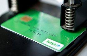 Банки попросят ЦБ не переводить бюджетников на «МИР» — «КоммерсантЪ»