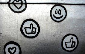 Twitter пожаловался в Верховный суд на штраф в 3 тысячи рублей