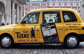Get Taxi поднял раунд в $150 млн