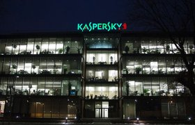Власти Нидерландов решили отказаться от продуктов «Лаборатории Касперского»