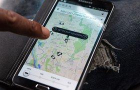 Uber использует секретное приложение для обмана властей и полицейских — NYT