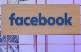 Facebook купил стартап в области искусственного интеллекта Ozlo
