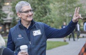Глава Apple призывает спасать «разум людей» и бороться с фейк-новостями