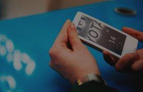 Китайский холдинг объявил о покупке дополнительных 25,1% производителя Yota Devices