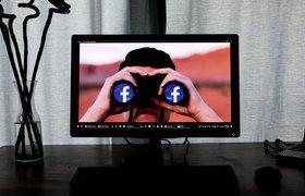 Как Facebook и другие сайты манипулируют настройками конфиденциальности