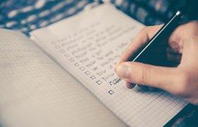 Как работать эффективнее без списков дел