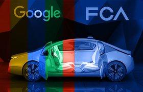 Google и Fiat покажут автомобиль на базе Android 7.0